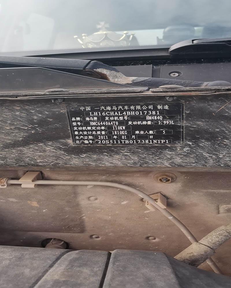 海马牌骑士小型客车.jpg